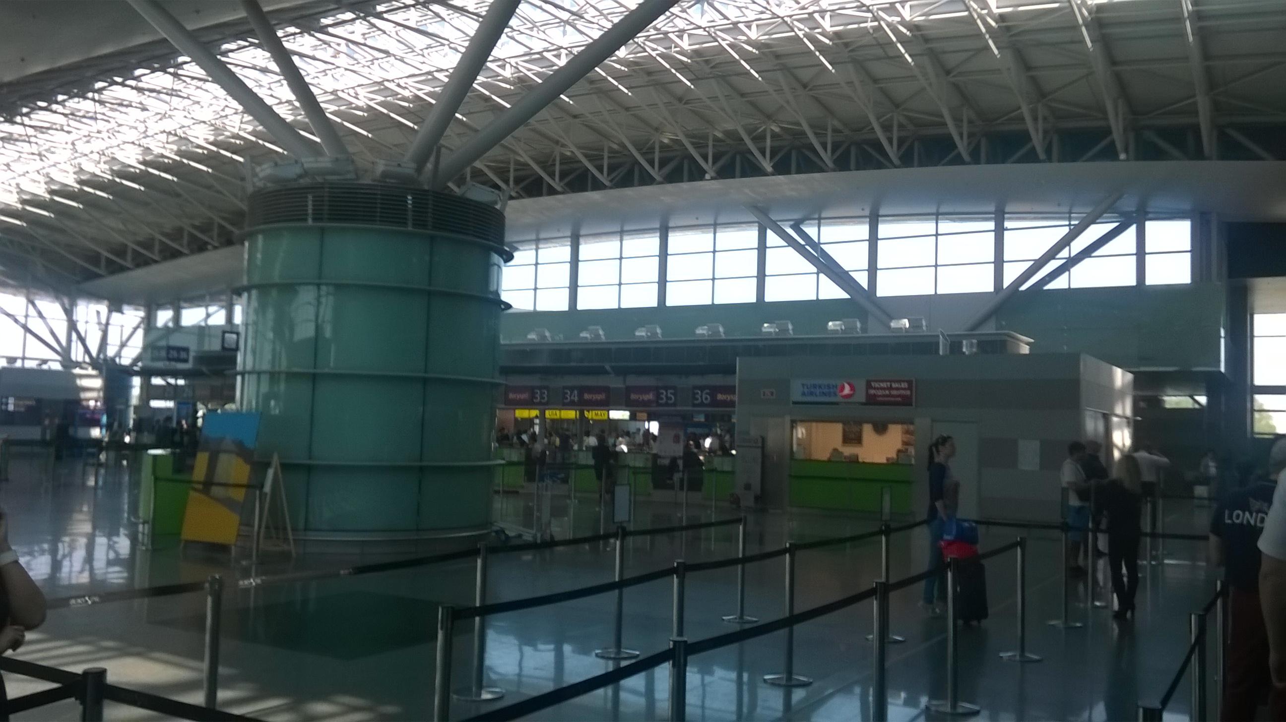 Терминал «B»